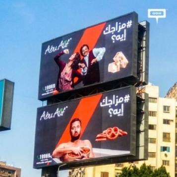 """Abu Auf offers """"Something for Everyone"""""""