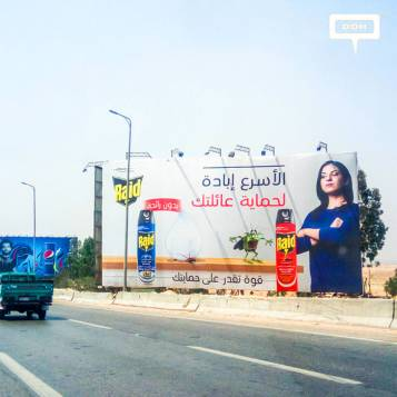 SC Johnson promotes Raid with new OOH campaign