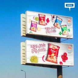 Chipsy continues rebranding mission with Forno-cover-image