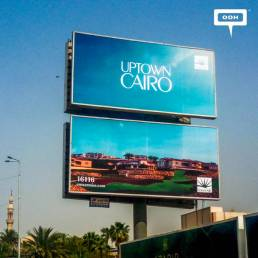 New limited outdoor campaign for Uptown Cairo-cover-image