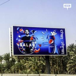 Pepsi and Mirinda start to celebrate the Wolrd Cup-cover-image