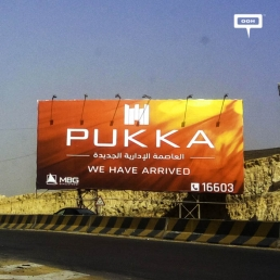 After the reveal, MBG launches second teaser for PUKKA-cover-image