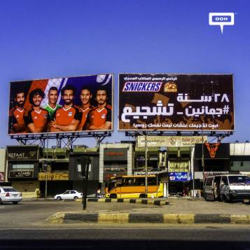 """Snickers takes """"hungry"""" Egyptians to Russia"""