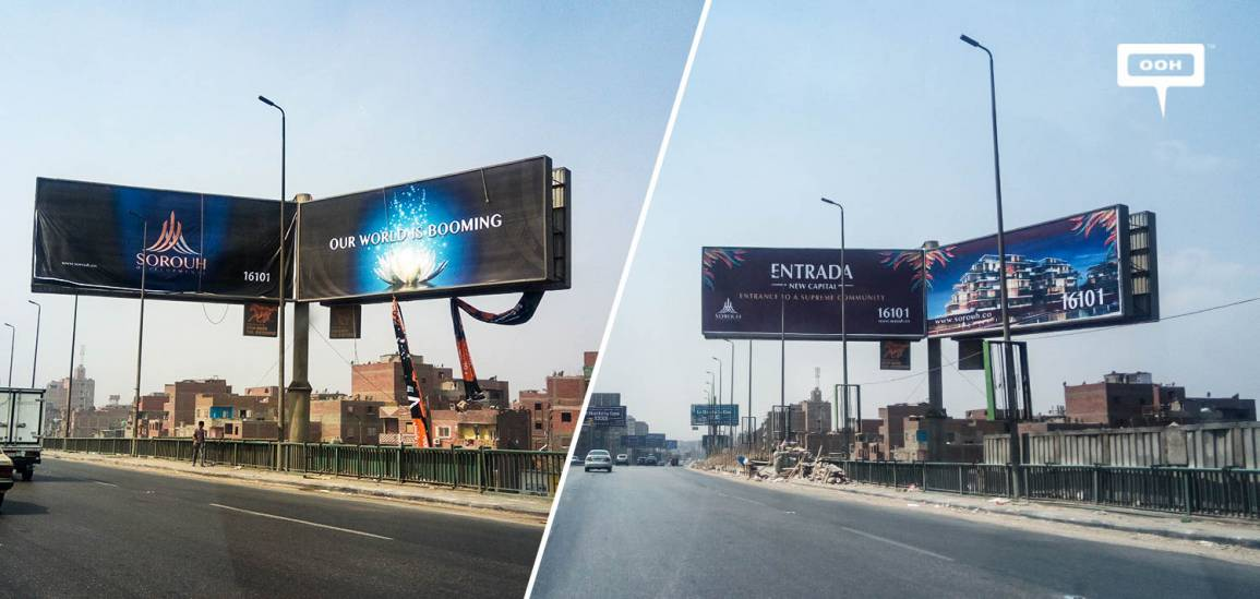Sorouh enters the New Capital with Entrada