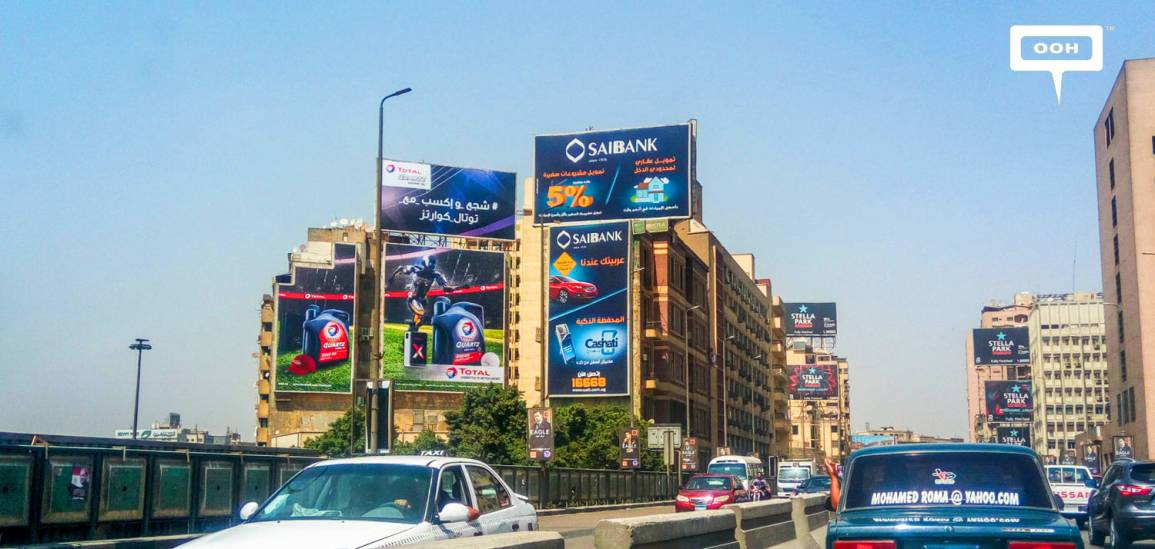 Total launches new outdoor campaign for Quartz oil