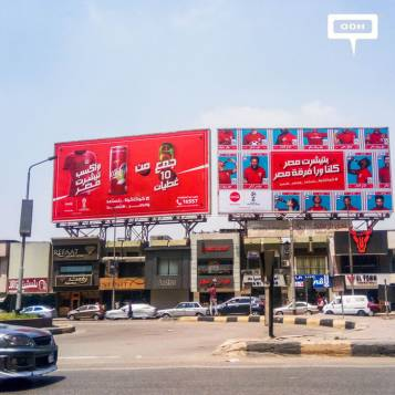 Coca-Cola will dress you with Egypt's t-shirt