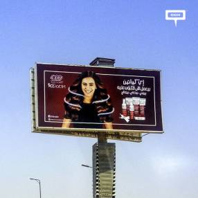EVA presents Keratin Hair Clinic with outdoor campaign