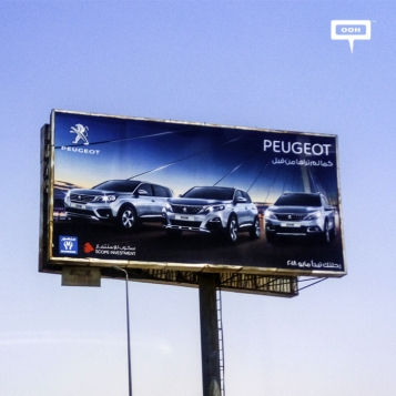 Mansour reveals latest SUVs from Peugeot as new distributor
