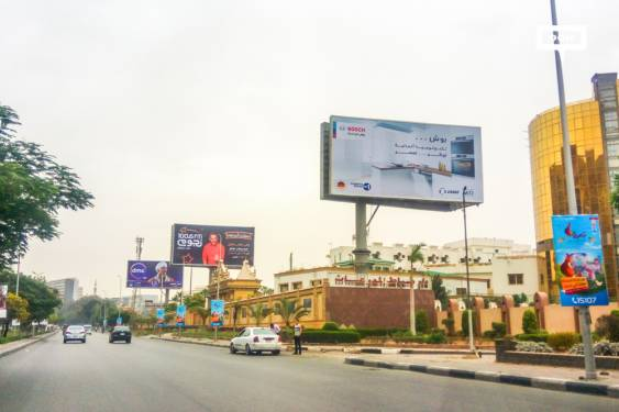 MTI promotes Bosch appliances with new OOH-00