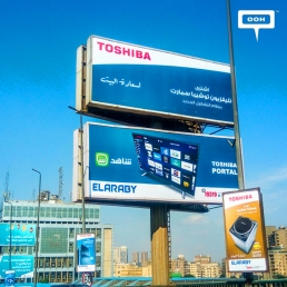 El Araby promotes latest Toshiba appliances-cover-image