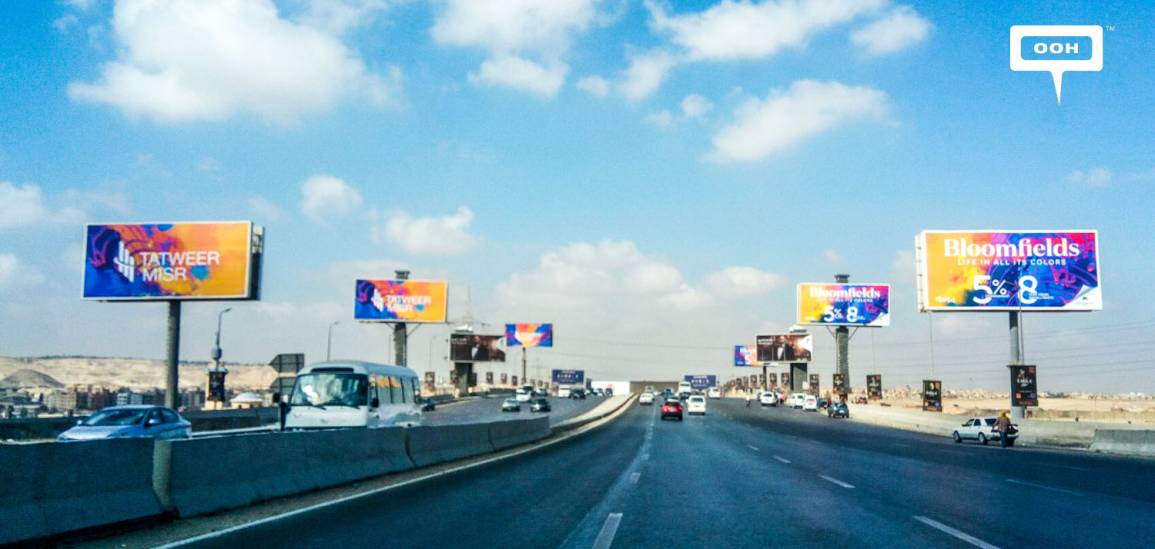 Tatweer Misr evolves outdoor campaign for Bloomfields