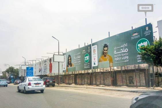 New OOH announces first competition for young researches-00