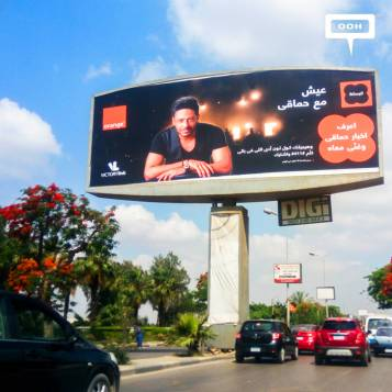 Hamaki stars new outdoor campaign from Orange