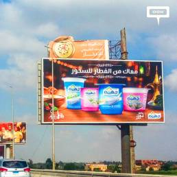Juhayna hits the roads for Ramadan-cover-image