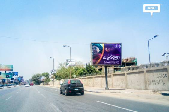 Hawas TV launches OOH campaign for Ramadan-00