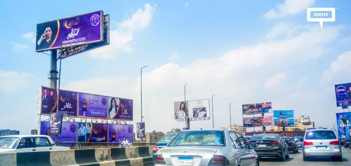 Hawas TV launches OOH campaign for Ramadan
