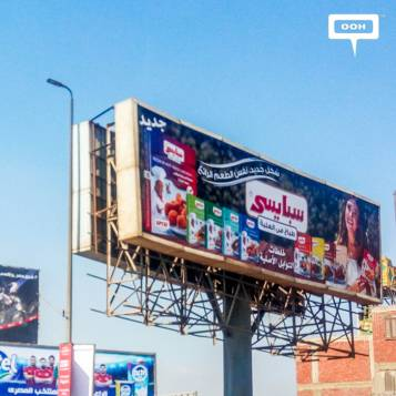 Spysi showcases new packaging in OOH campaign
