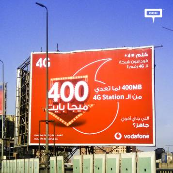 Vodafone launches limited-time offer