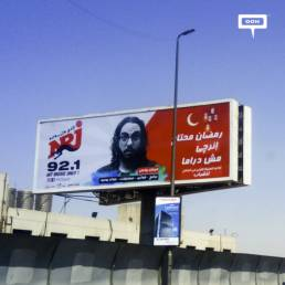 """NRJ promotes """"energy"""" for Ramadan-cover-image"""