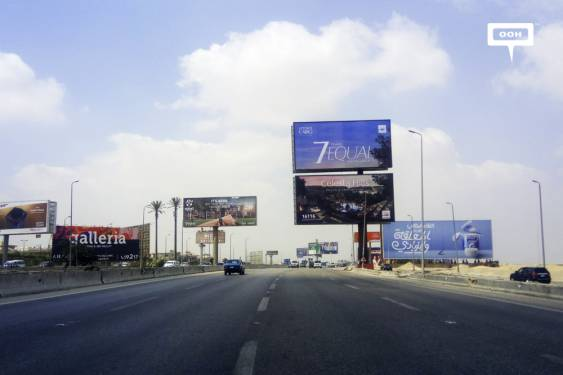 EMAAR back on the roads with multi-project campaign-00