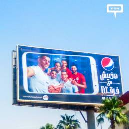 Pepsi connects fans with Egypt's National Team-cover-image