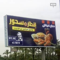 KFC launches Ramadan outdoor campaign-cover-image