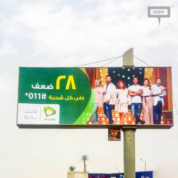 Etisalat stars for Ramadan in new OOH campaign