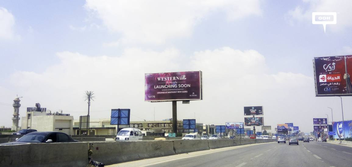 El Tayebi to launch Western Ville in New Cairo