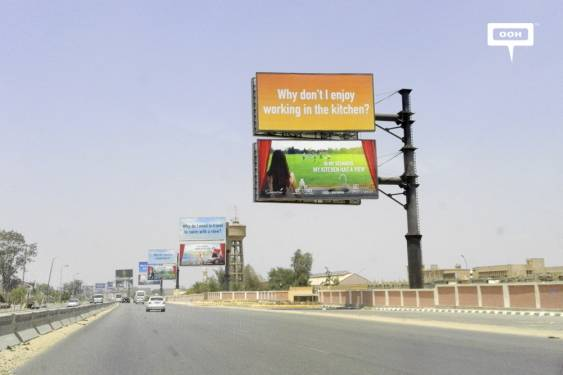 AKAM evolves OOH campaign for Scenario-00