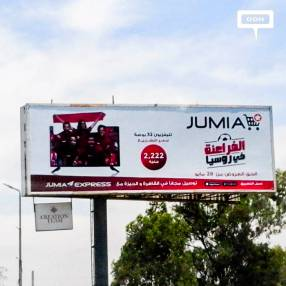 "Jumia promotes ""Jumia Express"" in time for the World Cup"
