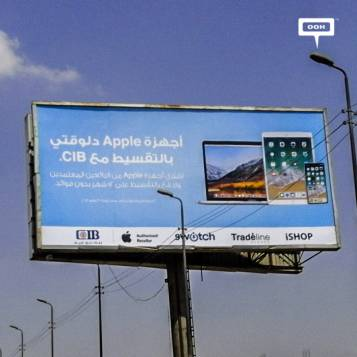CIB launches cross-promotion with Apple products