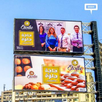 Etoile innovates traditional sweets