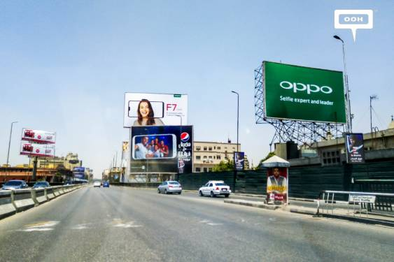 OPPO extends OOH campaign for F7-00