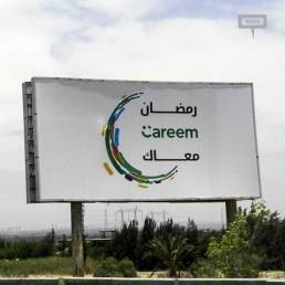 Careem offers solutions during Ramadan-cover-image