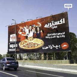 Eat while you cheer with Pizza Hut-cover-image