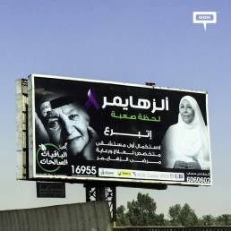 Albaqyat Alsalehat calls for donations with OOH-cover-image