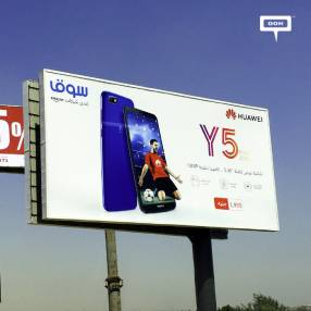 Souq.com promotes new Huawei offer