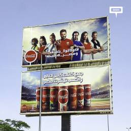 Coca-Cola and Tamer Hosny ready for the World Cup-cover-image