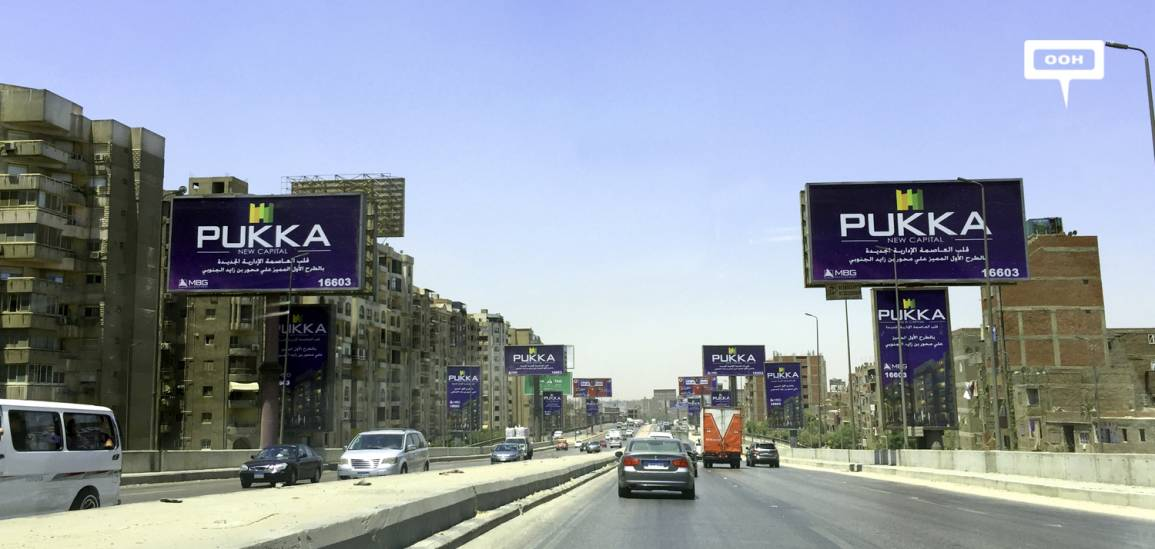 MBG continues evolving OOH campaign for PUKKA