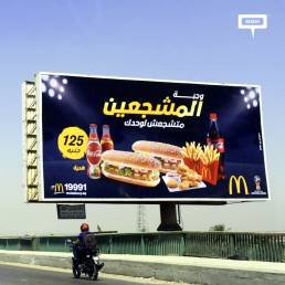 Continue cheering with McDonald's new outdoor campaign-cover-image