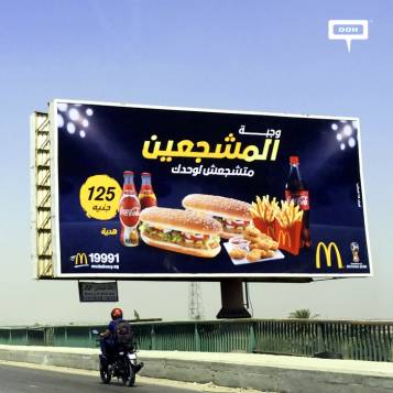 Continue cheering with McDonald's new outdoor campaign