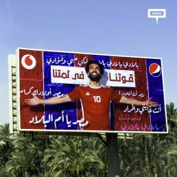 Pepsi & Vodafone hit the billboards with Mo Salah-cover-image