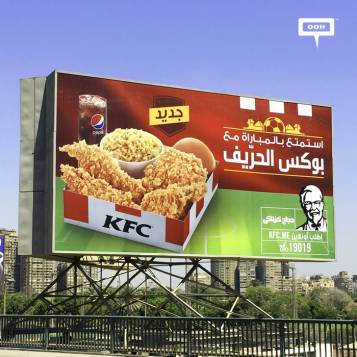 KFC presents the Pro Box for the World Cup