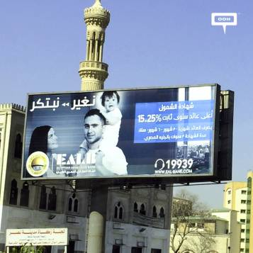 EALB evolves campaign to present products