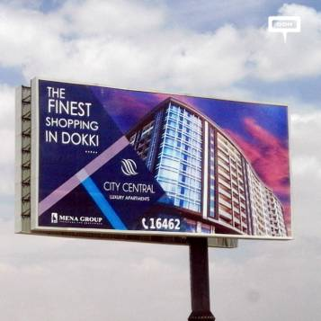 Mena Group continues OOH for City Central