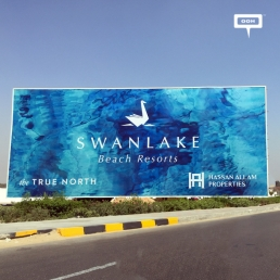 "HAP reveals ""True North"" and neglects Swan Lake El Gouna-cover-image"