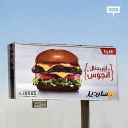 Hardee's presents their new Angus burger-cover-image