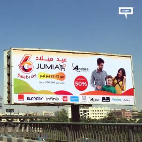 "Jumia ""salebrates"" 6th anniversary"
