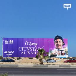 ARCO continues storytelling for CityStars Al Sahel-cover-image