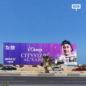 ARCO continues storytelling for CityStars Al Sahel